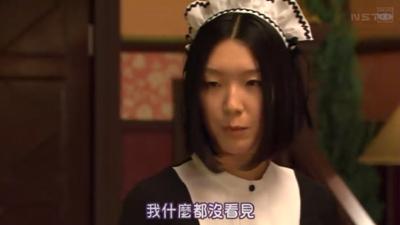 [SUBPIG][Atashinchi no Danshi ep04][(034451)03-38-20]