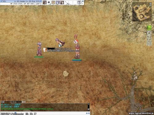 screenodin145_convert_20090311095402.jpg