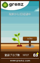 ki0919.jpg