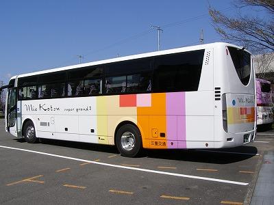 P3300221.jpg