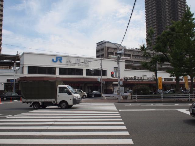 兵庫区の顔のひとつ:JR兵庫駅(北口)
