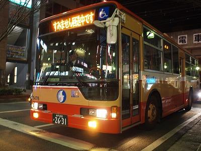 PC294422.jpg
