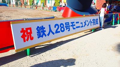 s-PA042981.jpg