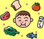 少年と食べ物