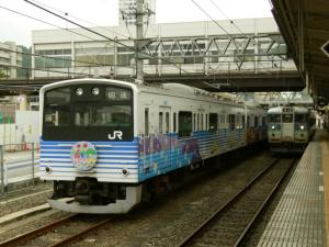 201ec-shikisai-53_c.jpg