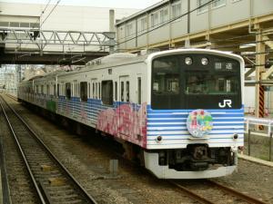 201ec-shikisai-56_c.jpg