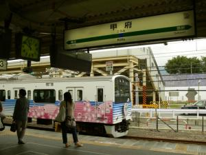 201ec-shikisai-57_c.jpg
