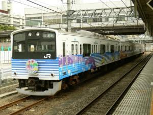 201ec-shikisai-58_c.jpg