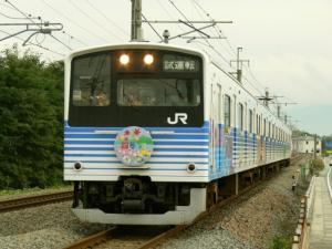 201ec-shikisai-59_c.jpg