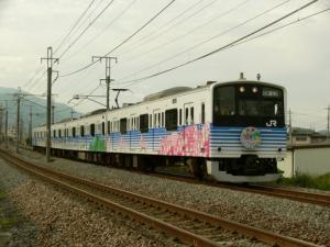 201ec-shikisai-60_c.jpg