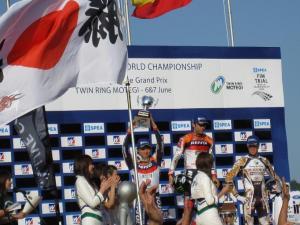 0606~07 トライアル世界選手権 106
