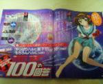 200611100014000.jpg