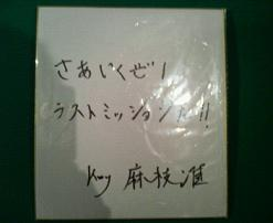 20070503234350.jpg