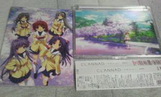 CLANNAD D1