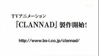 CLANNAD1.jpg