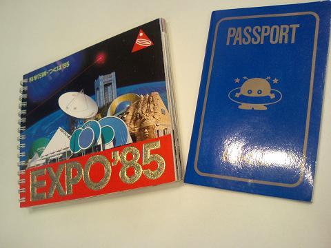 万博ガイド&パスポート
