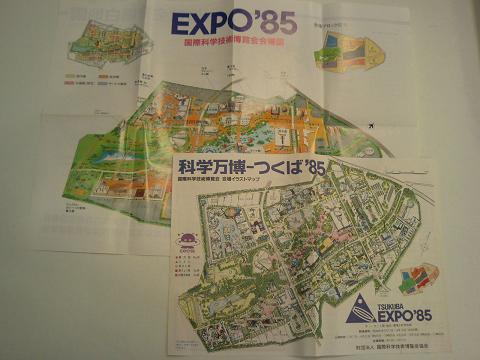 万博MAP