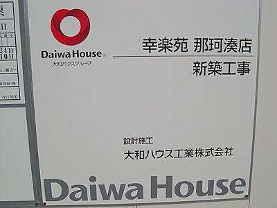 DSCN4600-1.jpg