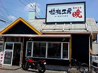 akatuki_soto-1.jpg