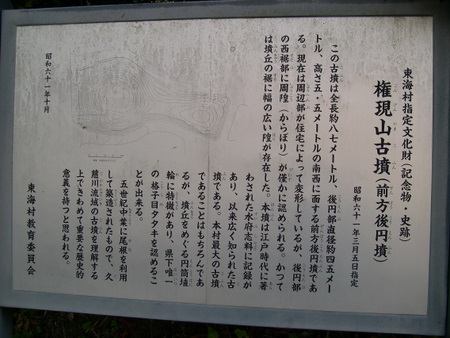 gongenyama_1.jpg