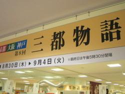 kanban_santomonogaari.jpg