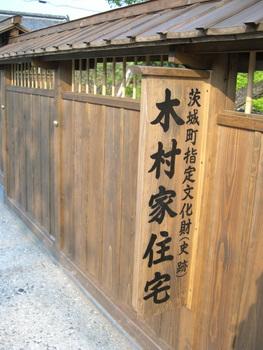 kimurake_4.jpg