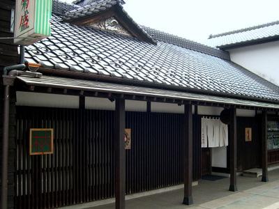kiutisyuzou_1.jpg