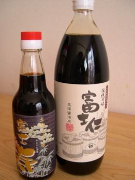 kurosawa5.jpg
