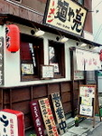 menya_ryou.jpg