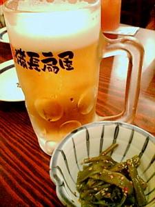 ougiya_beer.jpg