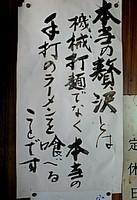 oumiya_harigami.jpg