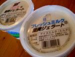 satomi_jerato.jpg