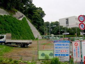 suihubashi4-1.jpg