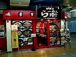 suika_gaikan.jpg