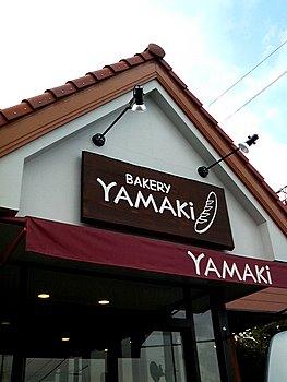 yamaki_1.jpg