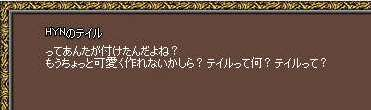 Σ(゚Д゚;)
