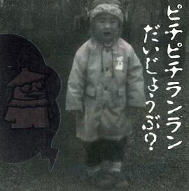 霊んコート14