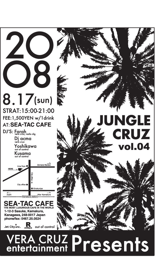 JungleCruzvol04.jpg