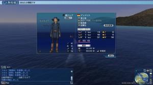 デュアリス船出01