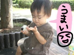 09131_convert_20080915223139.jpg