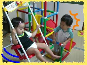 10093_convert_20081009213131.jpg