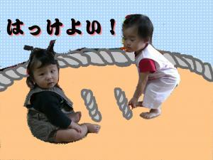 10113_convert_20081011182158.jpg