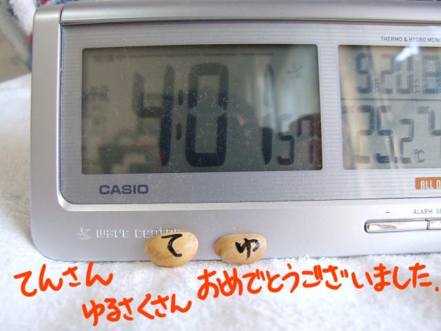 DSCF090921n9765.jpg