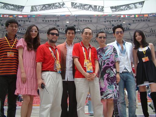 Rain-Olympic210.jpg