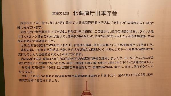 20070524152824.jpg