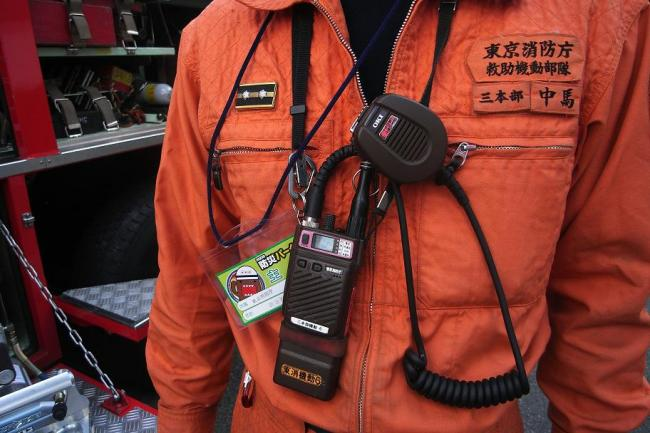 消防隊 056s