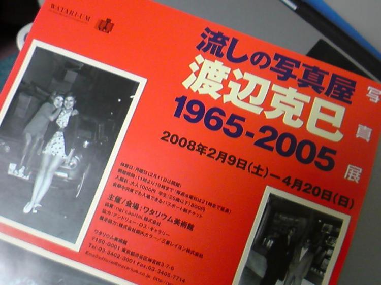 DSC00229s.jpg