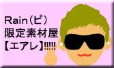 bbs2.jpg