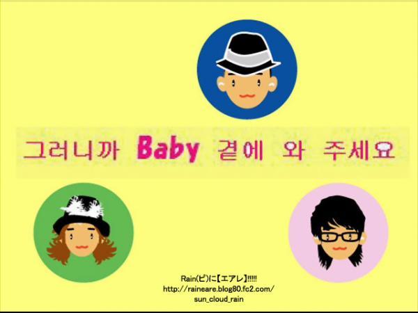 jungjihoonhappybirthday20086251.jpg