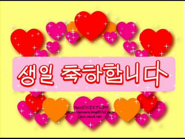 jungjihoonhappybirthday20086252.jpg